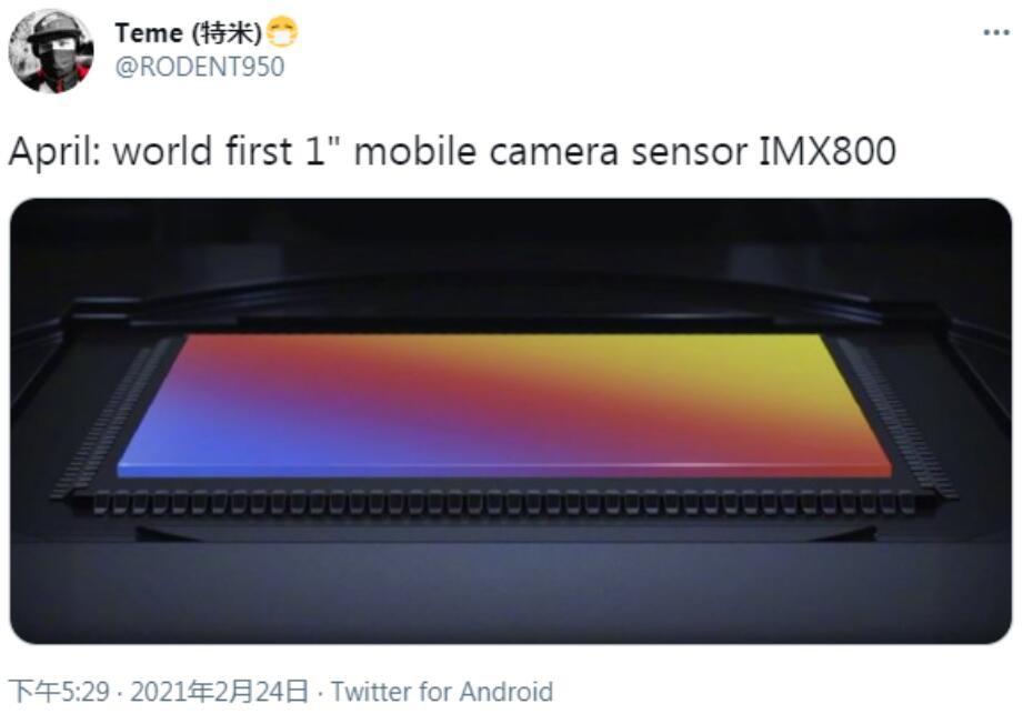 华为P50消息:首发索尼史上最强CMOS!