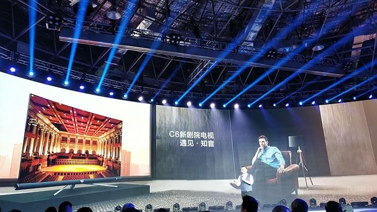 创享未来 马天宇为TCL春季发布会站台!