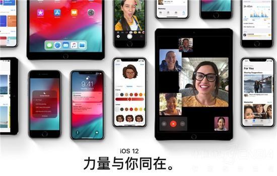 苹果秋季发布会全爆料!三款新机太耀眼
