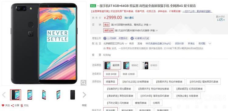 HTC新机骁龙652竟卖到3K 哪来的底气?