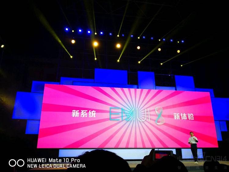 华为畅享7S发布 千元全面屏大战开始了?