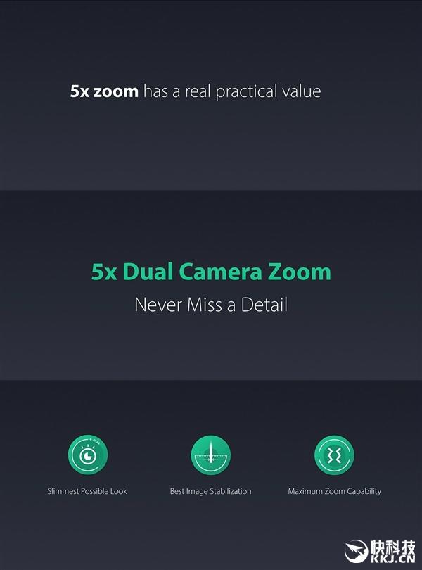 拒绝凸起!OPPO祭出最强双摄像头黑科技:5倍无损变焦