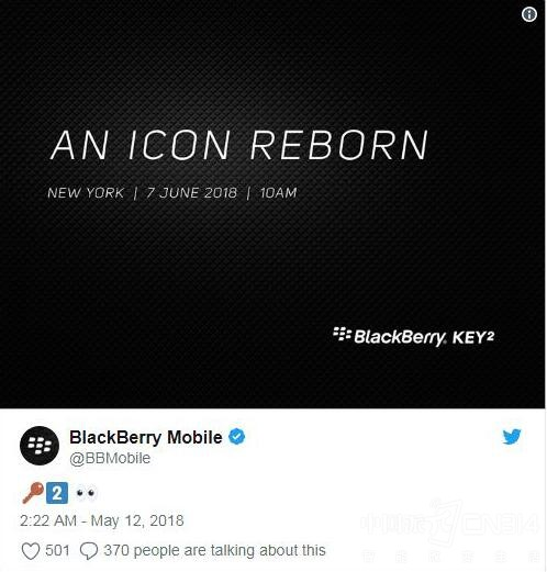 黑莓KEY2美国首发,国内用户期待满满!