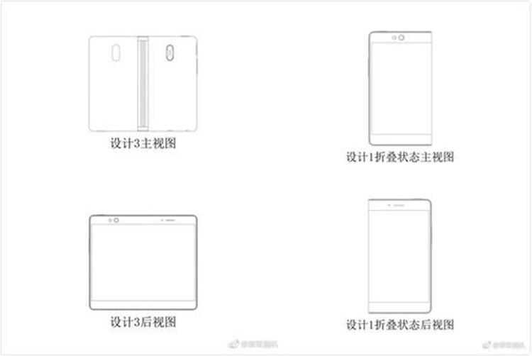 """手机会变""""小平板"""" 各厂商折叠手机长这样"""