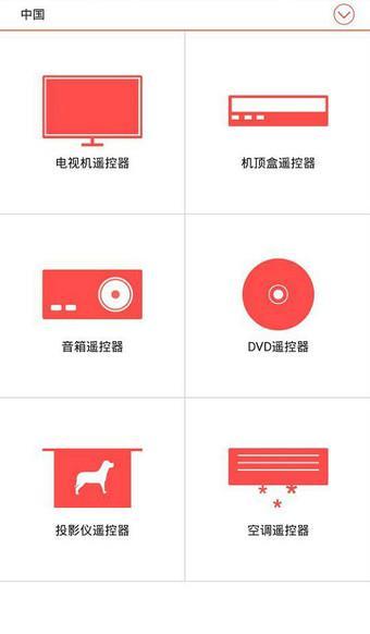 努比亚遥控器APP.jpg