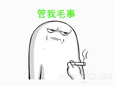 vivo x7手绘海报