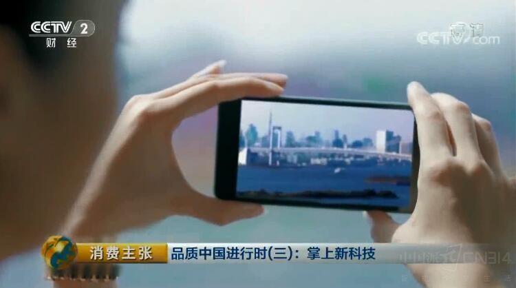 央视节目中这款手机 代表了手机摄影主流