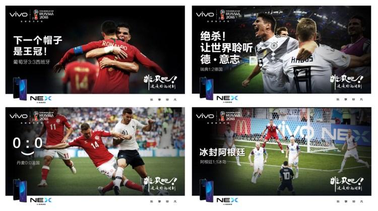 世界杯淘汰格局露真容 五大冠军队云集