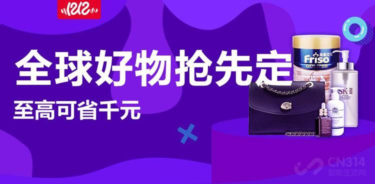 苏宁国际双十二预定开启,最高立省千元!