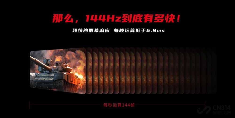 红魔5G氘锋透明版发布 游戏手机风口已来