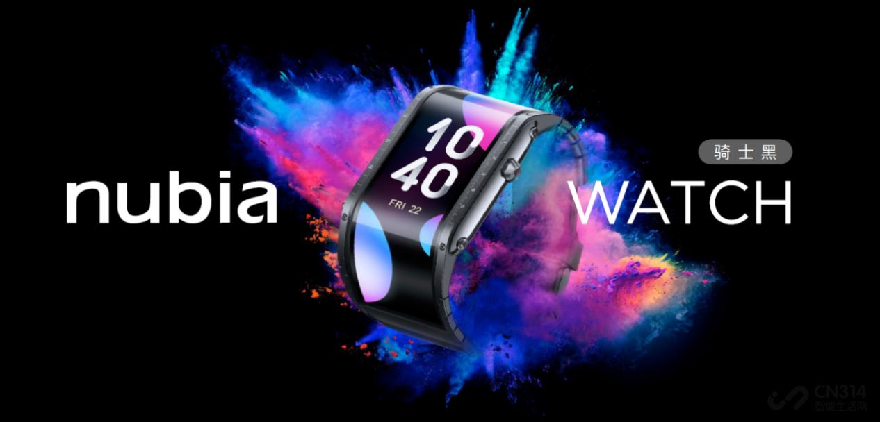 红魔5S游戏机与努比亚watch新品首发参展