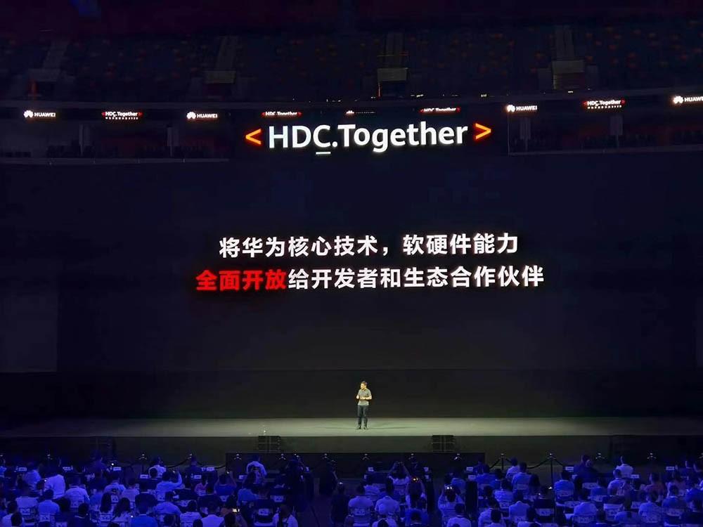 从1.0到2.0 鸿蒙OS为家电市场带来大惊喜