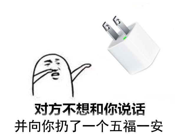 送不送充电器和耳机,这事真这么重要吗?