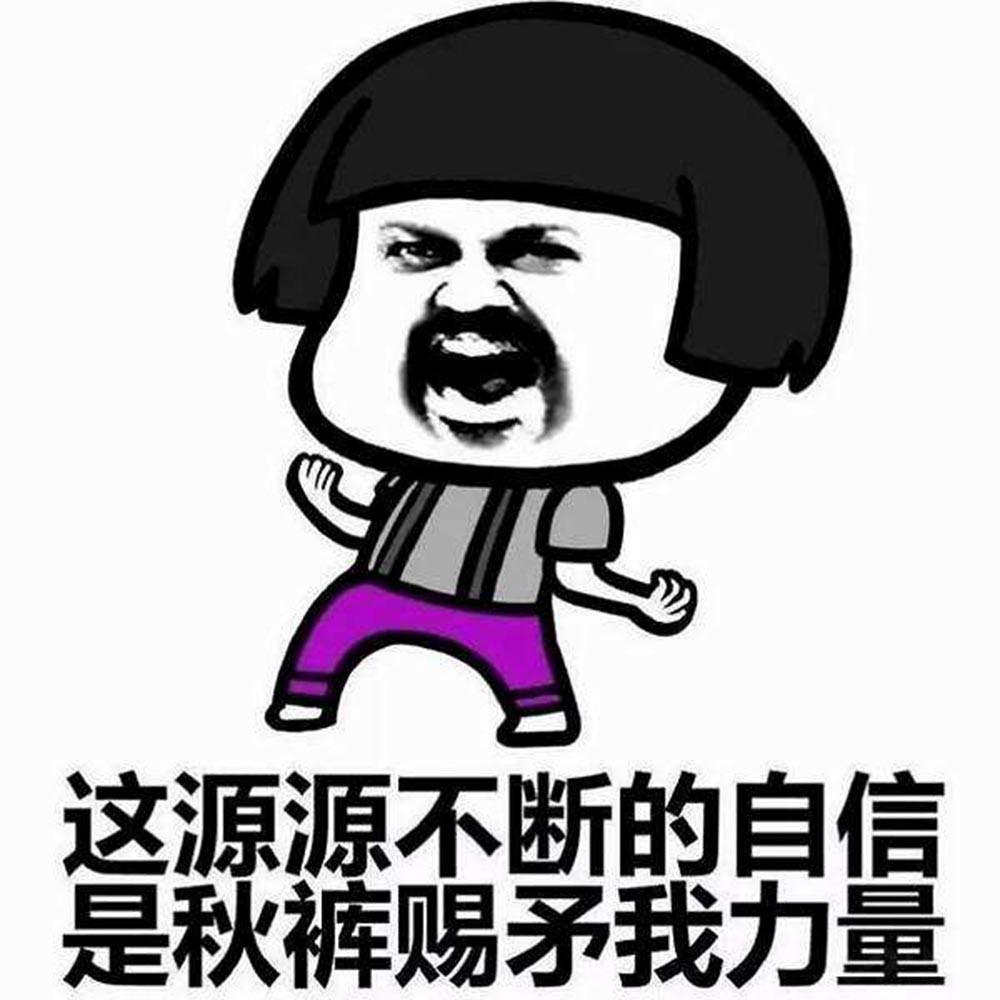 """秋裤预警地图又来 千万别带着""""寒冷""""出门"""