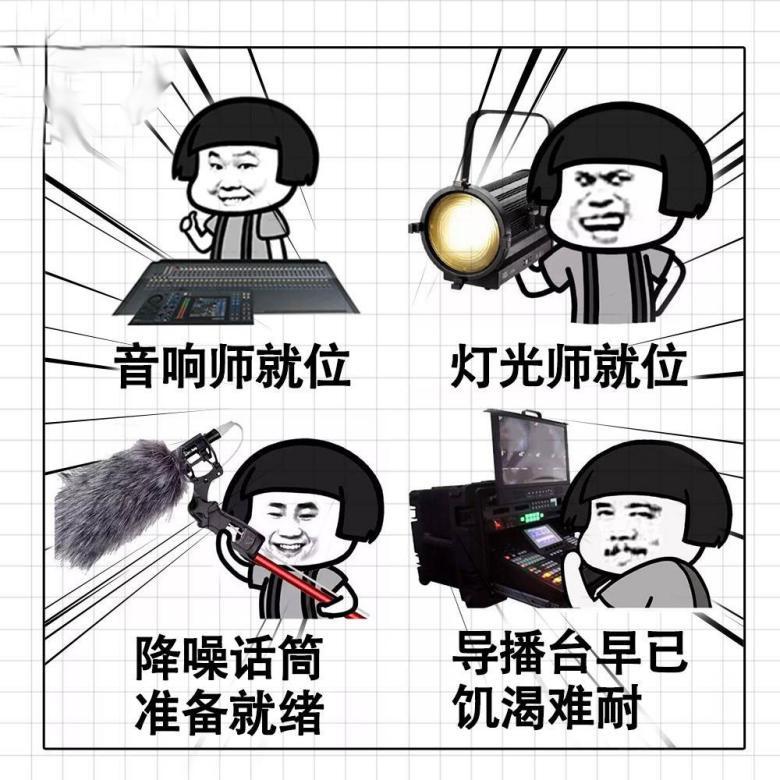"""讯飞输入法全新吉祥物""""蓝大嘴""""了解一下!"""
