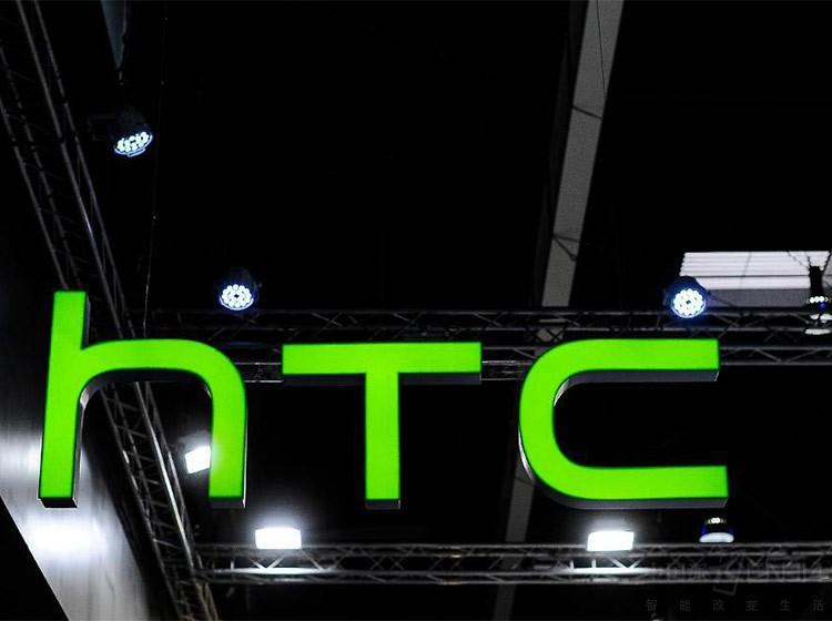 营收创13年新低,押宝VR的HTC会被遗忘吗?