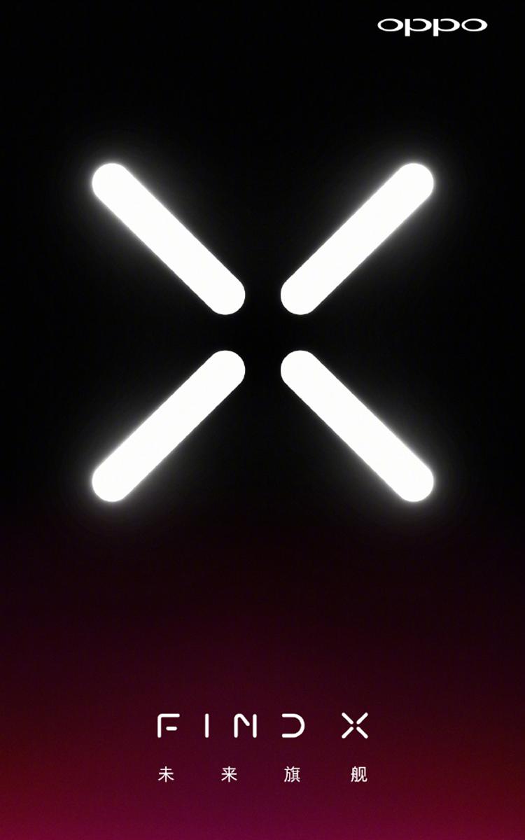 探索极致 OPPO Find X满足你全面屏的想象