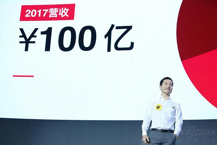 一加再入选中国出海实力品牌 走出国际范