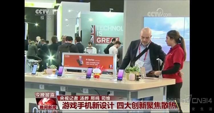 中国成MWC主角 这款续航神机闪耀全场!