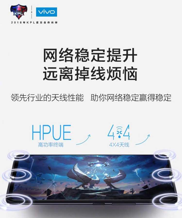 电竞级游戏手机   vivo NEX六大突破体验