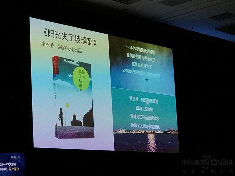 """CITE 2018打造出拉斯维加斯的""""中国之夜"""""""