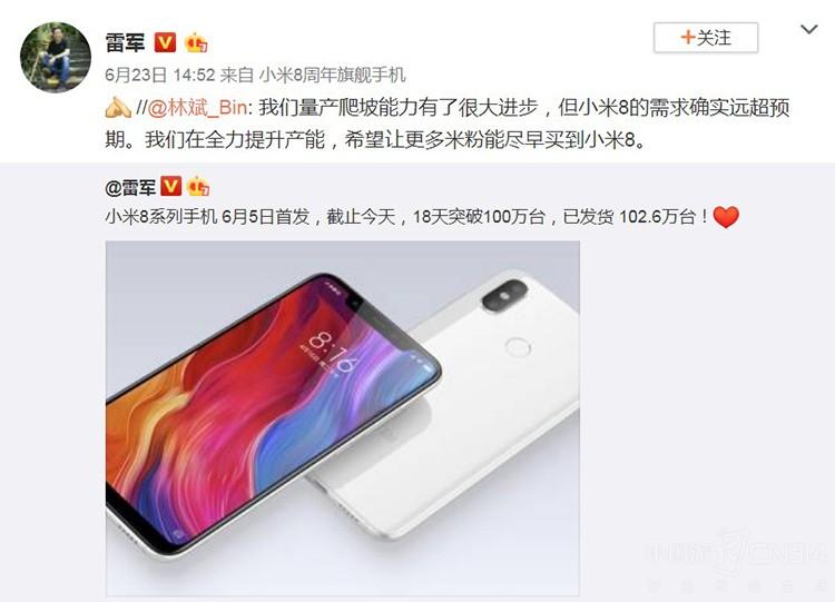 小米8手机被人原价挂闲鱼 只因太好抢到?