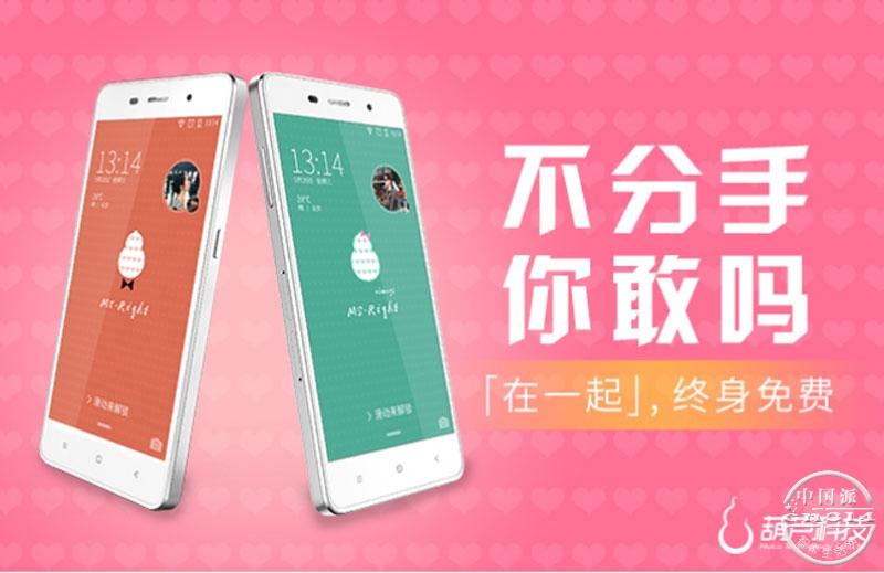 【中国派报道】当葫芦手机在网上曝光时,有不少人说葫芦手机的外观很像iPhone5s。但是凭心而论,如今的手机可以说大致上都有些相似的地方,而且我认为葫芦手机在外观上比iPhone 5s更漂亮,而葫芦手机主打的情侣专属特色功能更是完爆iPhone5s好吗?此外葫芦手机与京东联合提出的众筹也于今天正式开始了,而众筹策略中:葫芦手机承诺情侣在一起的每一年均可有一次免费换代的权利。更是让iPhone5s尴尬直至吧?