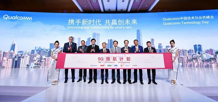 """OPPO宣布成为Qualcomm Technologies""""5G领航""""计划合作伙伴.jpg"""