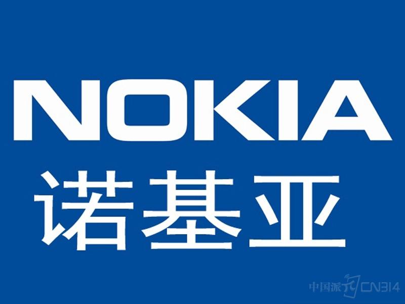 按照微软收购诺基亚手机业务的合同,诺基亚在此后30个月内不能涉及