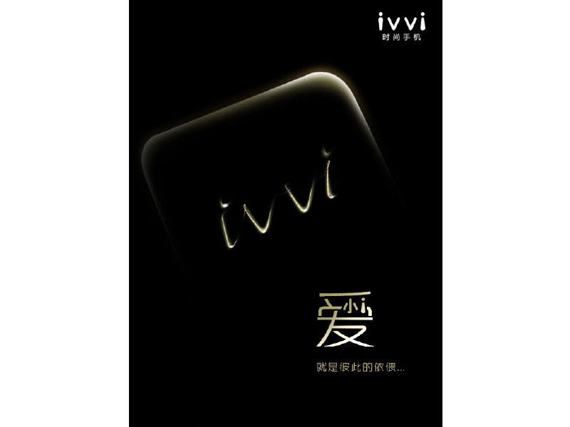 vivox9新品海报手绘