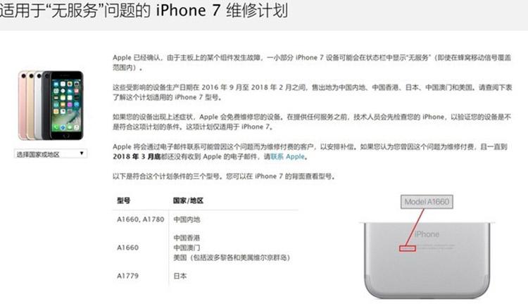 多真诚少点门 苹果你设计手机能否走点心
